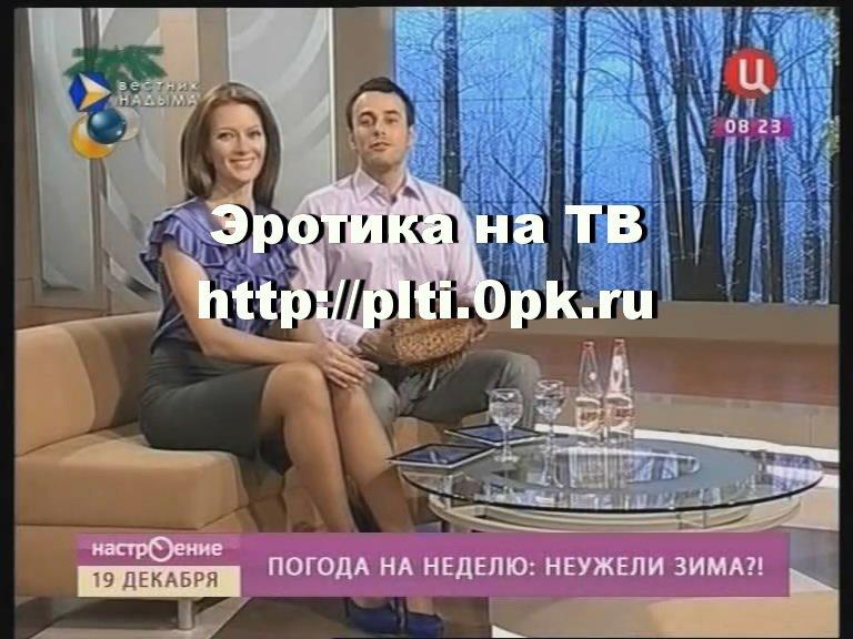 http://ipic.su/img/img7/fs/000-r.1368275818.jpg