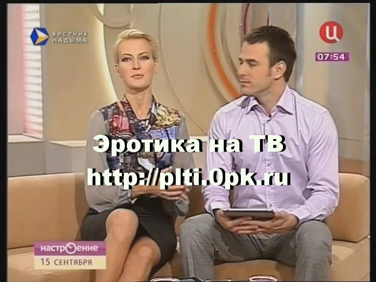http://ipic.su/img/img7/fs/000-r.1368276242.jpg