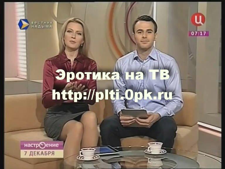 http://ipic.su/img/img7/fs/000-r.1368276324.jpg
