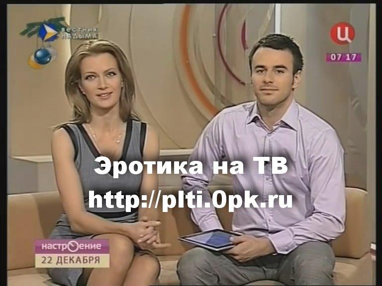 http://ipic.su/img/img7/fs/000-r.1368276387.jpg
