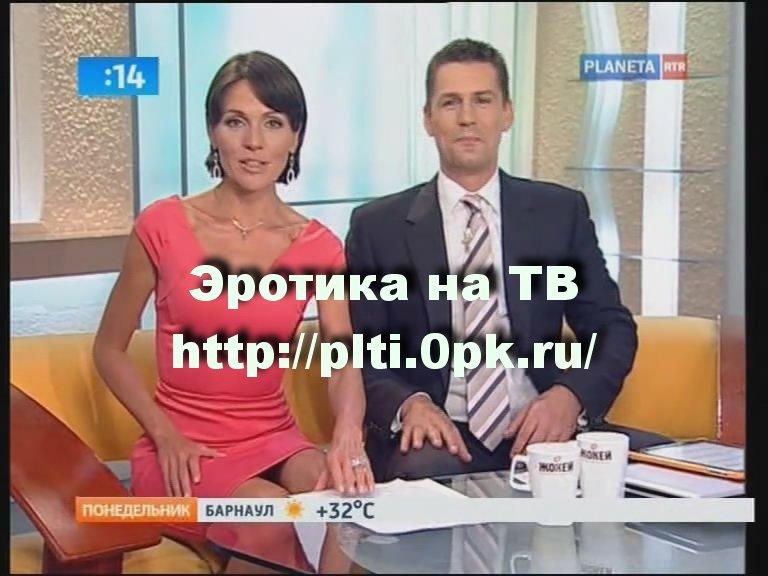 http://ipic.su/img/img7/fs/000-r.1368351428.jpg