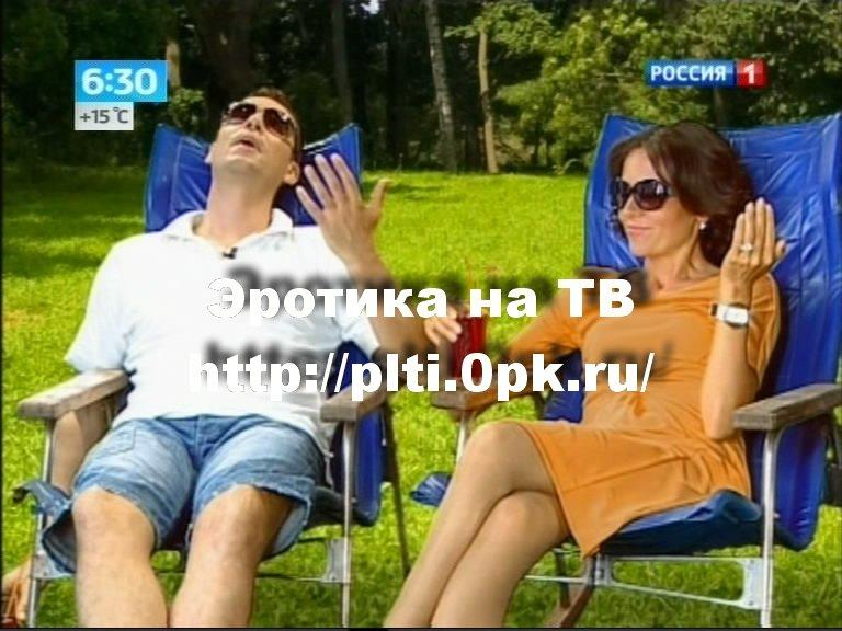 http://ipic.su/img/img7/fs/000-r.1368465737.jpg