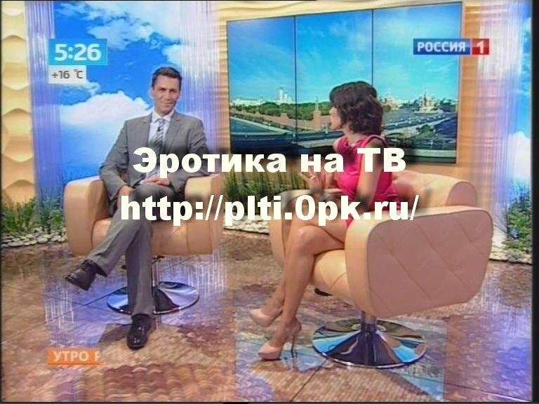 http://ipic.su/img/img7/fs/000-r.1368726890.jpg