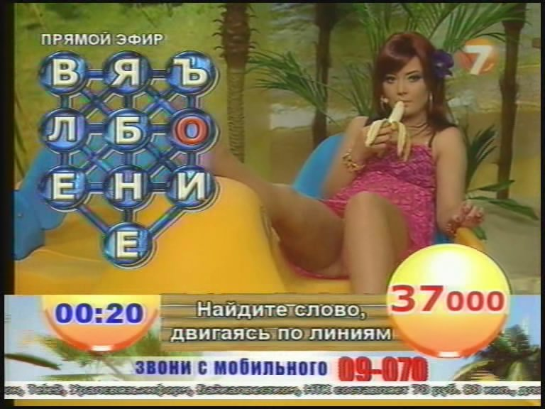 http://ipic.su/img/img7/fs/000.1363437546.jpg