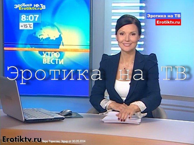 http://ipic.su/img/img7/fs/0001.1403028741.jpg