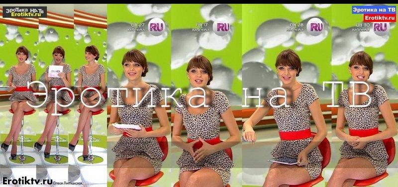 http://ipic.su/img/img7/fs/0001u.1391468012.jpg