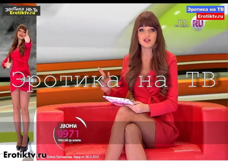 http://ipic.su/img/img7/fs/0001u.1392695245.jpg