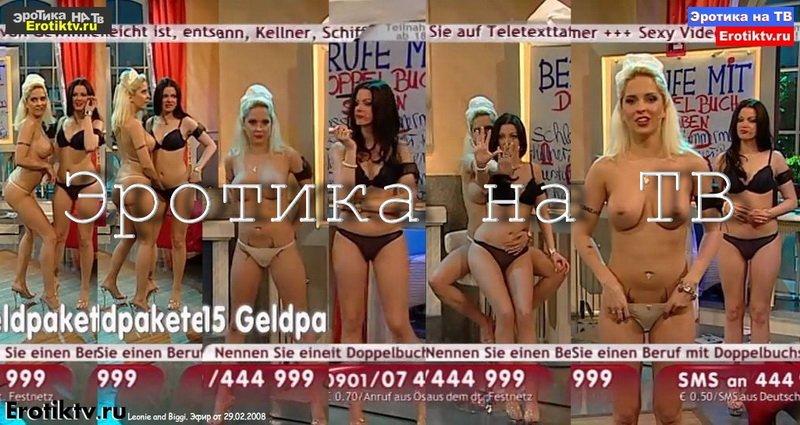 http://ipic.su/img/img7/fs/0001u.1392727594.jpg