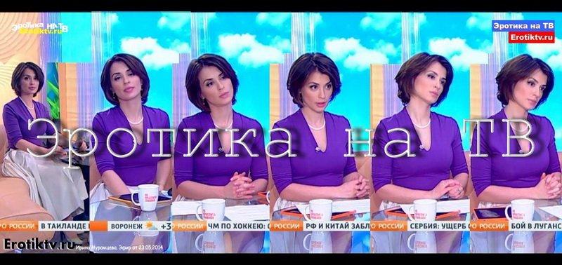 http://ipic.su/img/img7/fs/0001u.1400875815.jpg