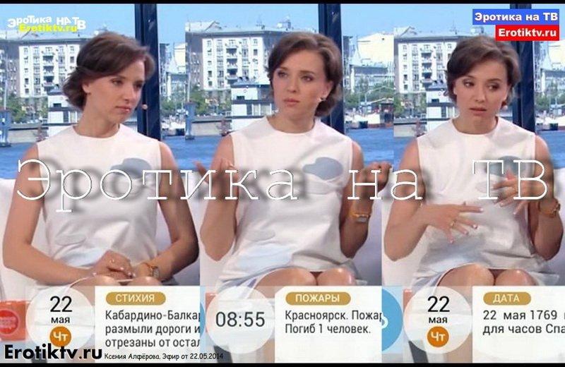 http://ipic.su/img/img7/fs/0001u.1403208868.jpg