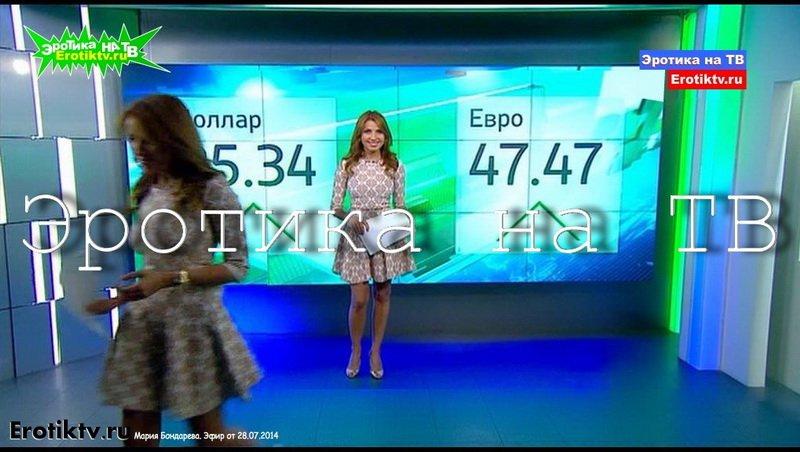 http://ipic.su/img/img7/fs/0001u.1406549677.jpg