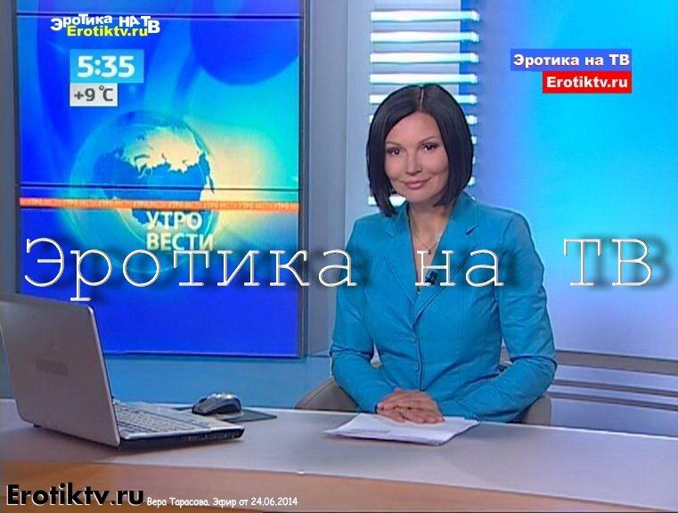 http://ipic.su/img/img7/fs/0002.1405909566.jpg