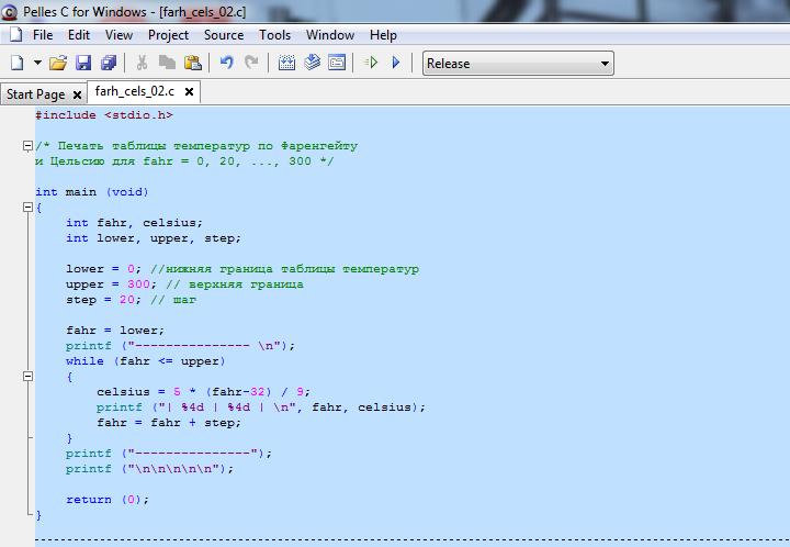 Язык программирования С. 00025__YAzyk_S.1580504819