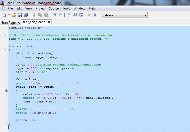 Язык программирования С. 00027__YAzyk_S.1580522931