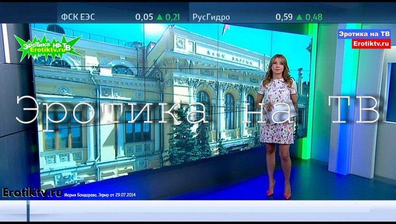 http://ipic.su/img/img7/fs/0002u.1406727139.jpg