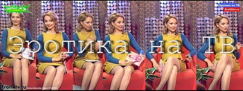 http://ipic.su/img/img7/fs/0002u.1407187616.jpg