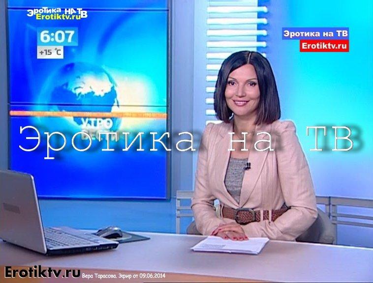 http://ipic.su/img/img7/fs/0003.1403373770.jpg