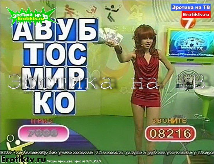 http://ipic.su/img/img7/fs/0003.1422476013.jpg