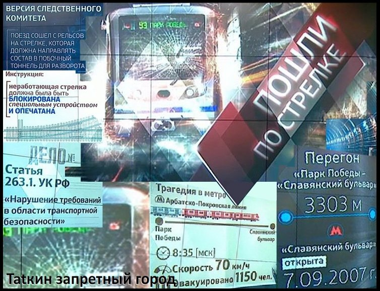 http://ipic.su/img/img7/fs/00033.1405526120.jpg