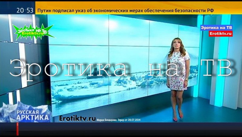 http://ipic.su/img/img7/fs/0003u.1407416316.jpg