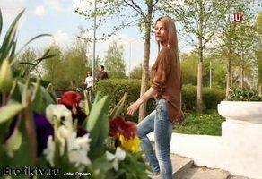 http://ipic.su/img/img7/fs/002u.1407259524.jpg