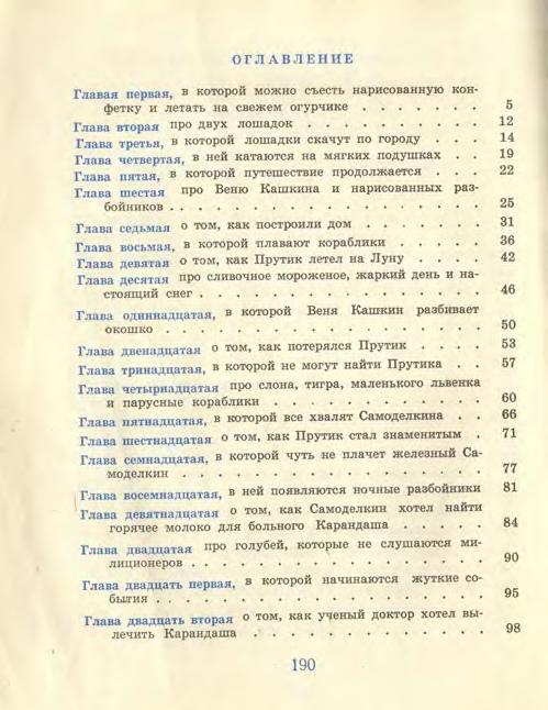 http://ipic.su/img/img7/fs/01.1597061348.jpg