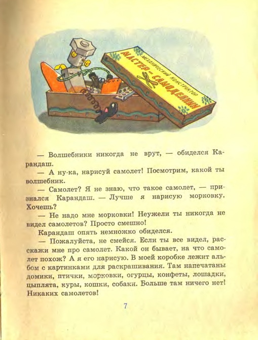 http://ipic.su/img/img7/fs/01.1597061485.jpg