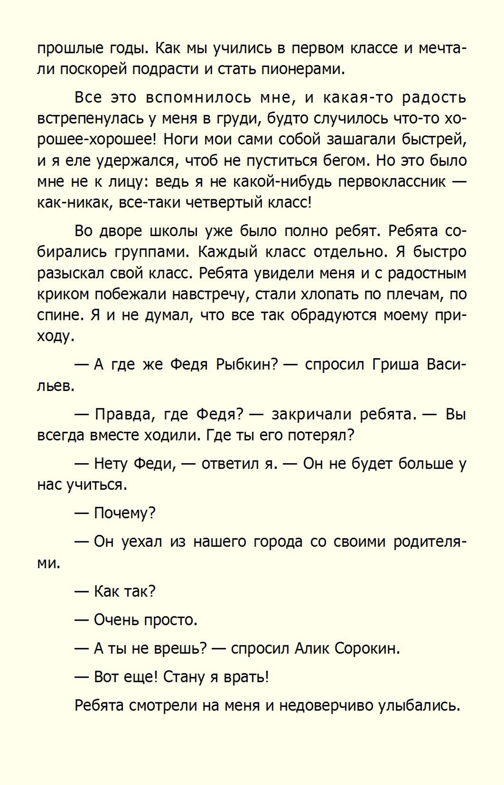 http://ipic.su/img/img7/fs/01.1598002073.jpg
