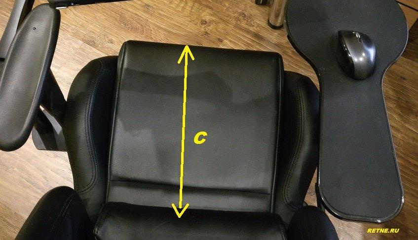 важно мерить кресло или четыре базовых момента в подборе.