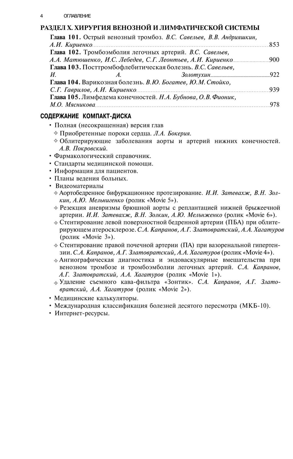 http://ipic.su/img/img7/fs/02.1591284339.jpg