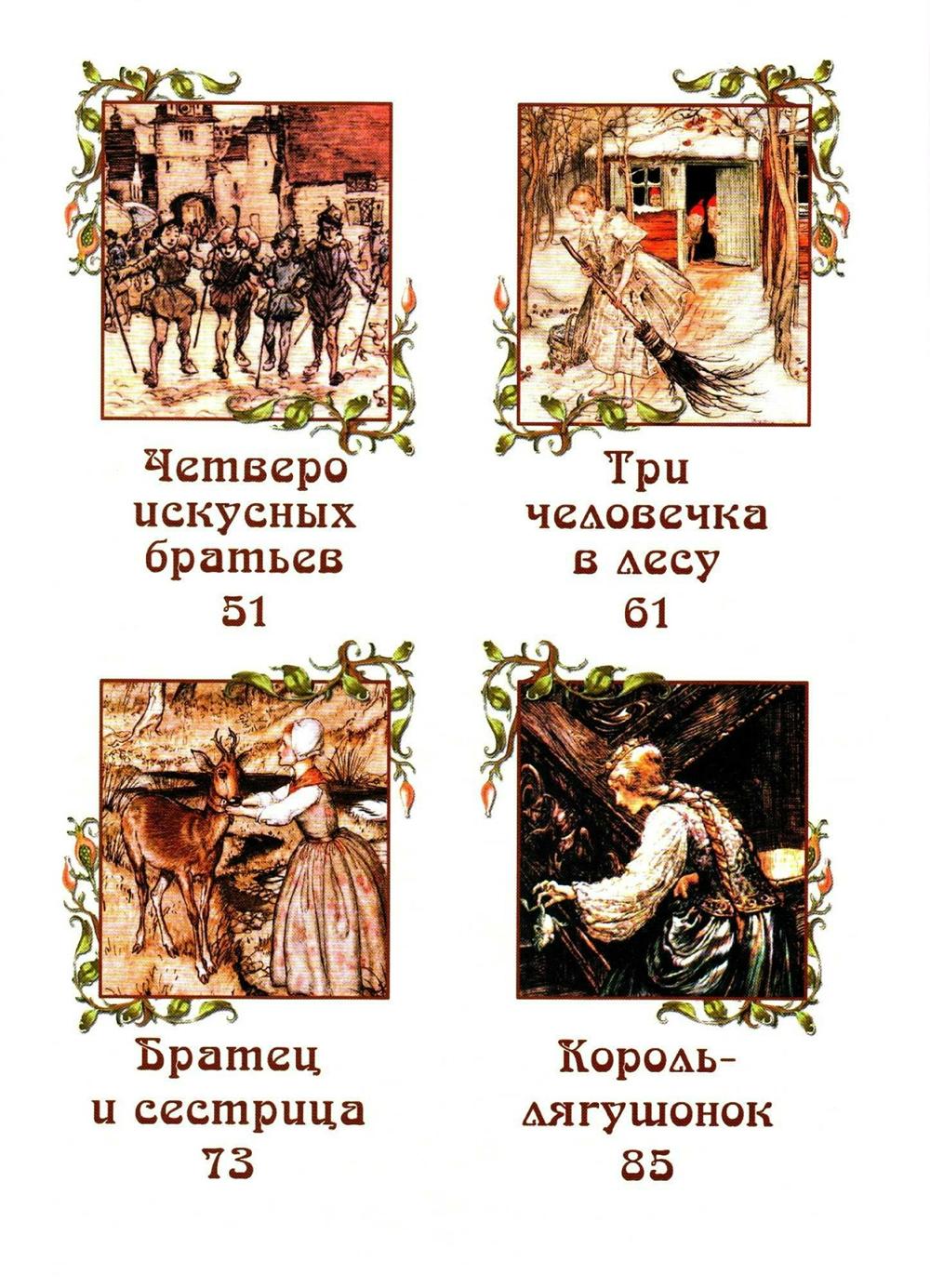 http://ipic.su/img/img7/fs/02.1596189807.jpg