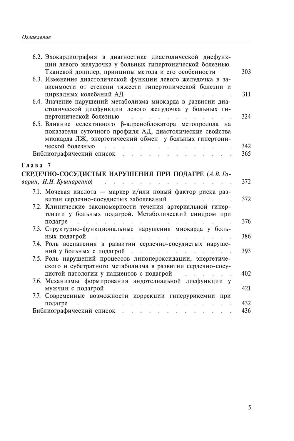 http://ipic.su/img/img7/fs/03.1591686036.jpg