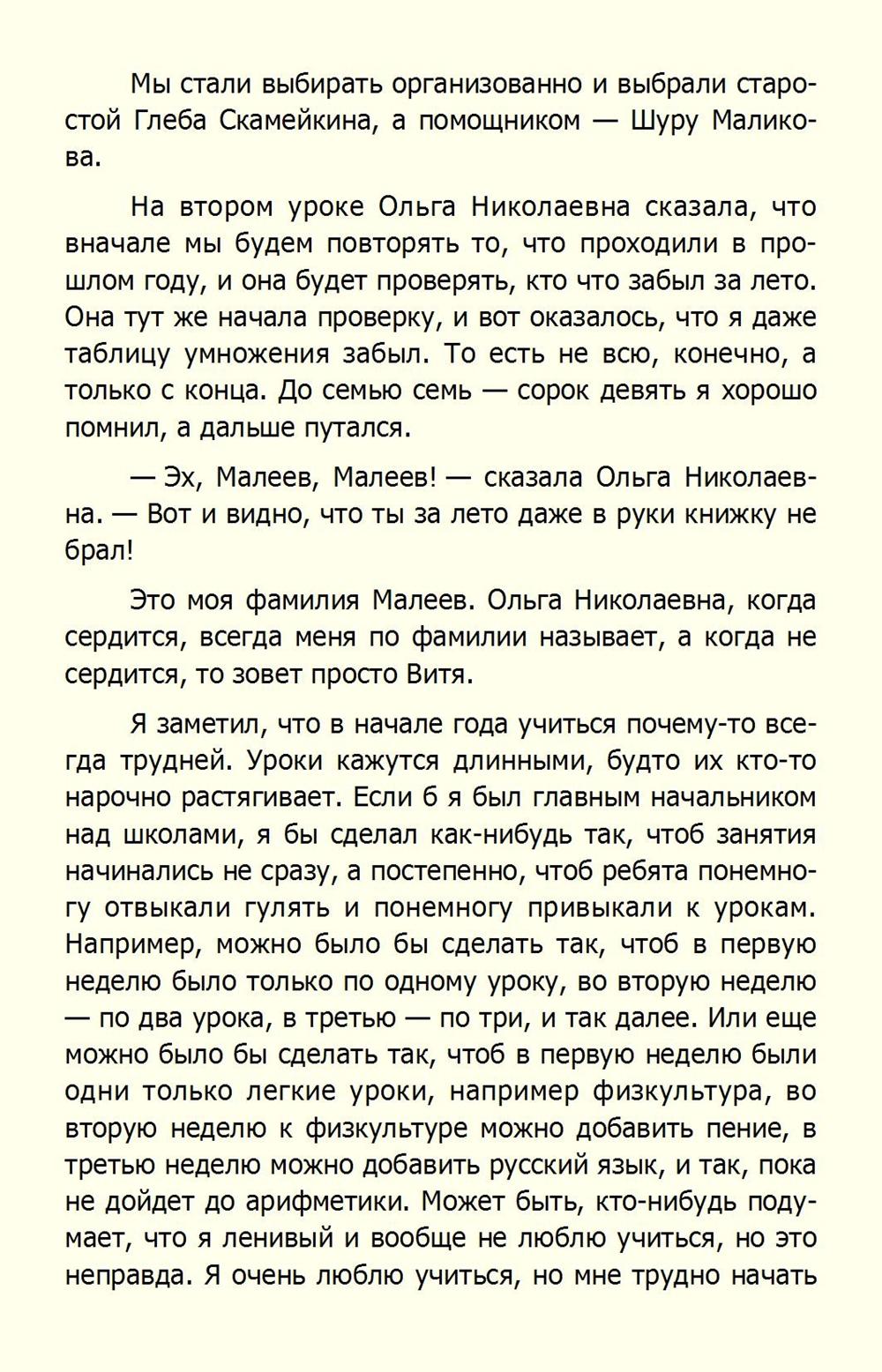http://ipic.su/img/img7/fs/03.1598002074.jpg
