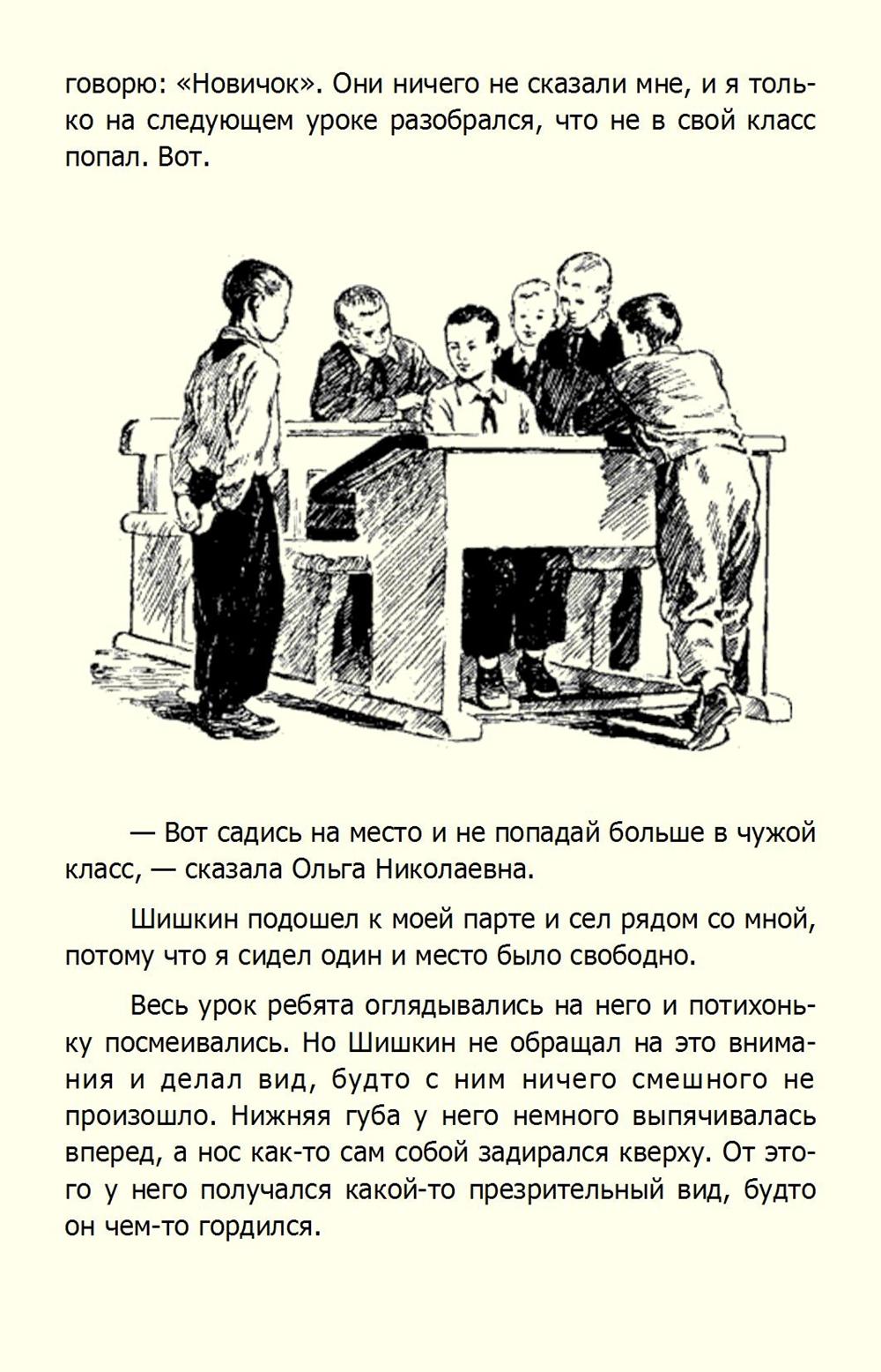 http://ipic.su/img/img7/fs/04.1598002078.jpg