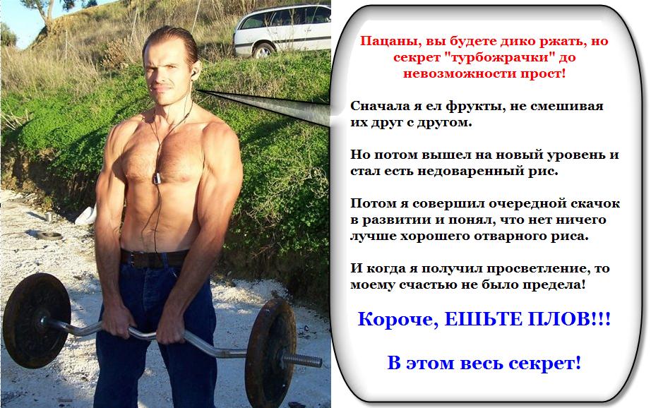 [Изображение: 091.1396117365.png]