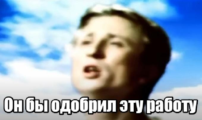 Гимн Тик-Тока или снова ставлю триггер