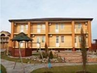 Отдых и лечение в пригороде Евпатории