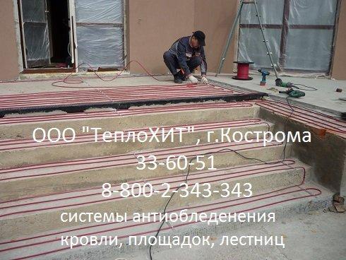 http://ipic.su/img/img7/fs/1.1412171288.jpg
