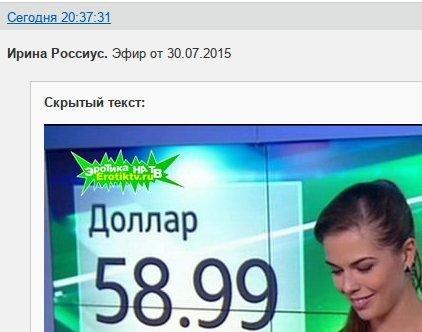 http://ipic.su/img/img7/fs/1.1438280880.jpg