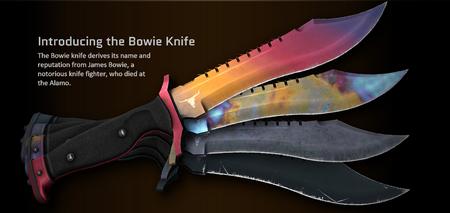 Покупка ножей в CS GO