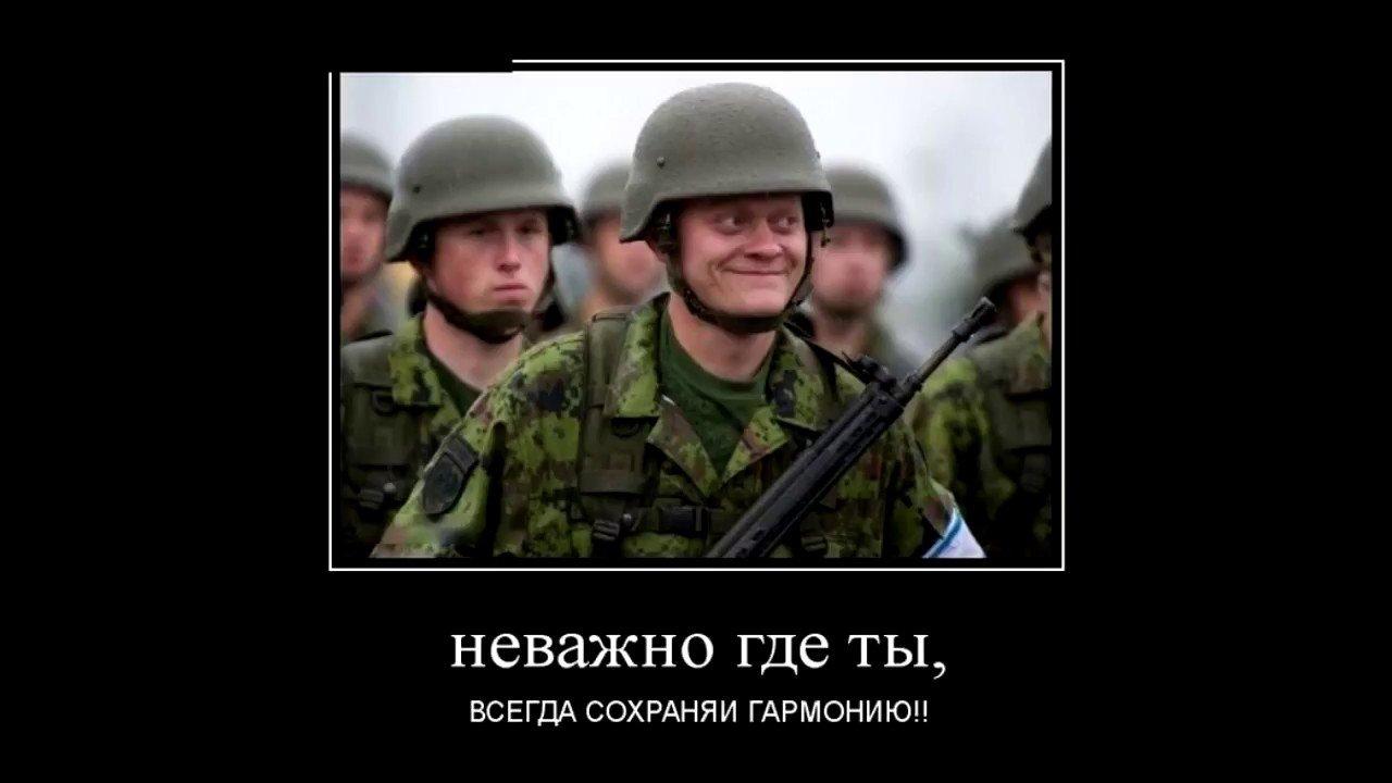 Демы прикольные 1.1540218215