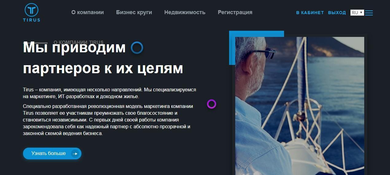 http://ipic.su/img/img7/fs/1.1561830392.jpg
