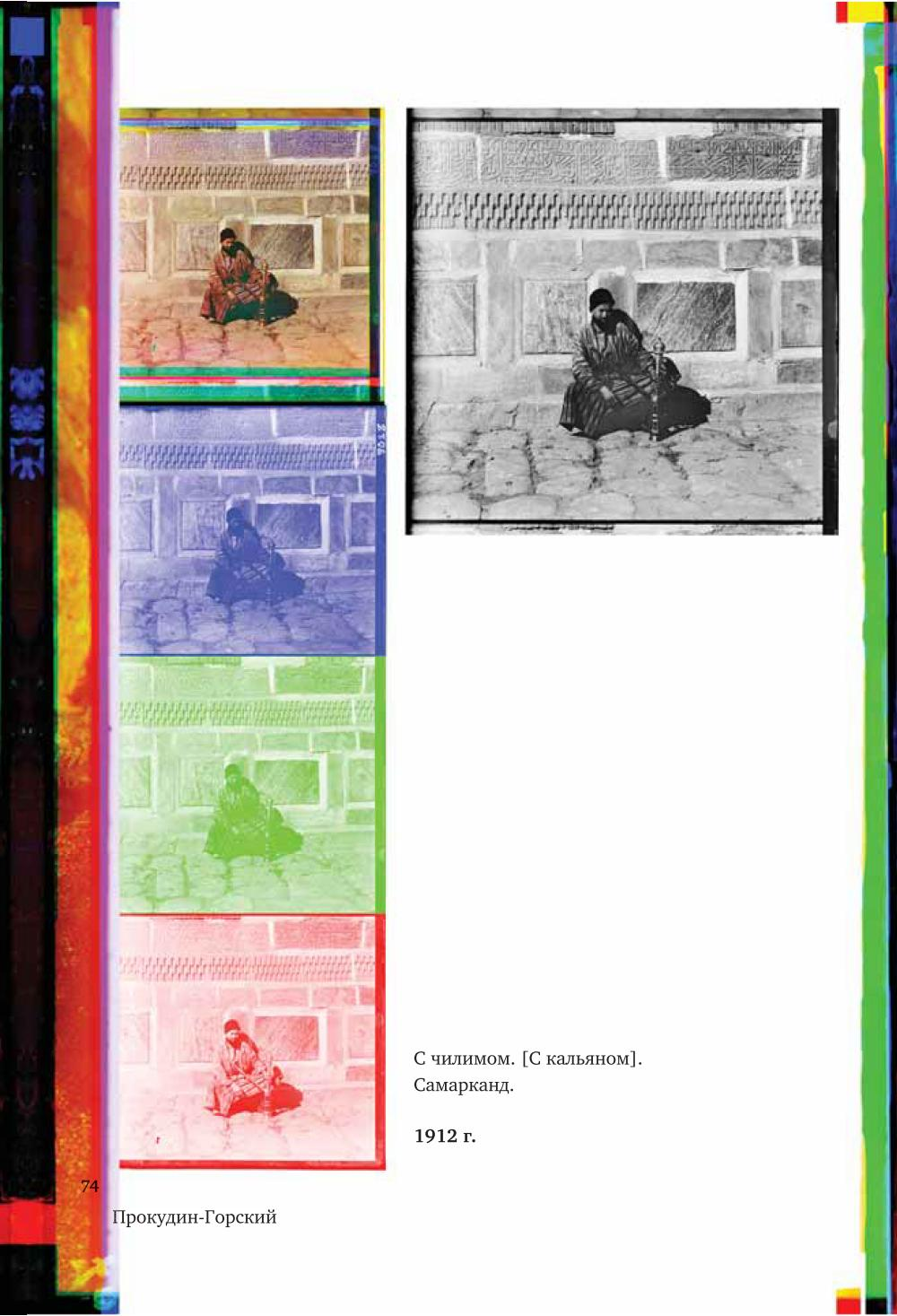 http://ipic.su/img/img7/fs/1.1582045757.jpg