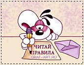 http://ipic.su/img/img7/fs/10.1550560041.png