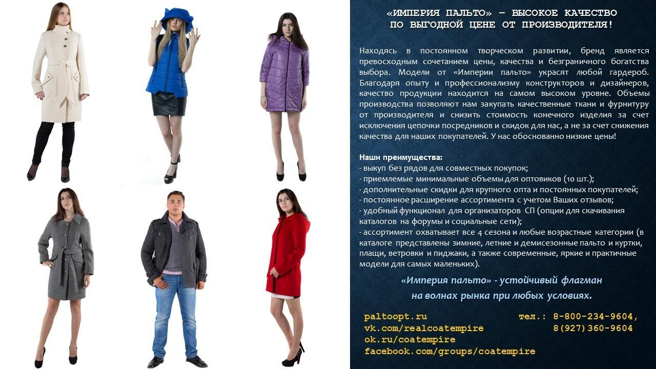 http://ipic.su/img/img7/fs/100.1470211379.jpg