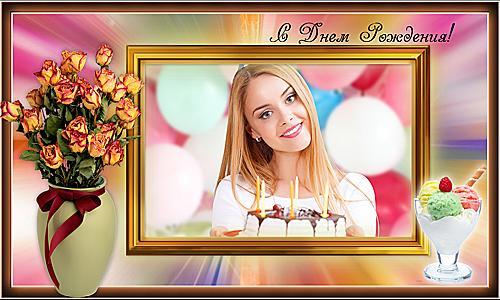 Project ProShow Producer 1001 день рождения