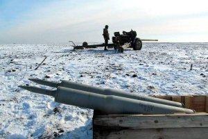 За сутки зафиксировано рекордное количество вражеских беспилотников: 10 из них незаконно пересекли границу со стороны РФ, - СНБО - Цензор.НЕТ 4523