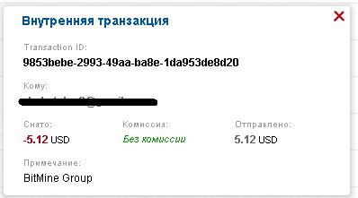 http://ipic.su/img/img7/fs/11.1536066177.png