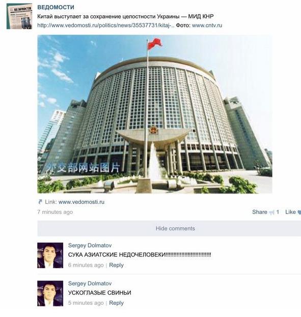 Китай пообещал помочь России преодолеть экономические трудности, если она не справится сама - Цензор.НЕТ 6745