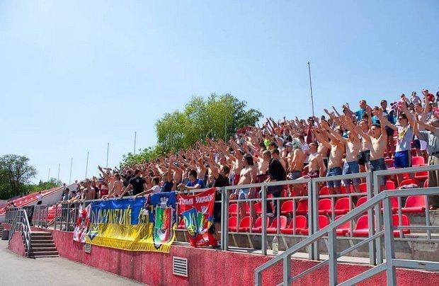 Фанаты Кривбасса